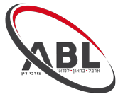 לוגו לתפריט של ABL