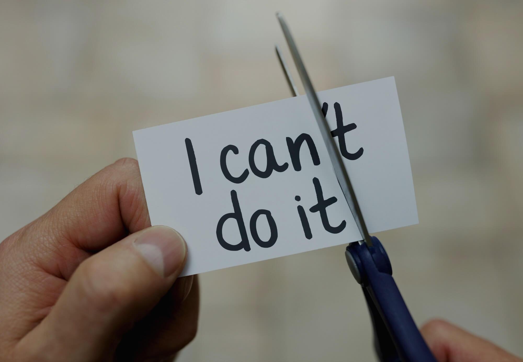 אני יכול לעשות את זה